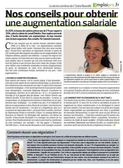 Augmentation salariale interview nathalie olivier
